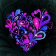 Abstract heart colorful. Vector — 图库矢量图片