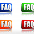 Frequently asked question — Stock Photo