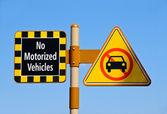 Motorlu araç yok — Stok fotoğraf