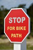 Stop voor fietspad — Stockfoto