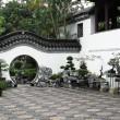 Circle entrance of Chinese garden in Hong Kong — Stock Photo #11377007