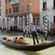 Royalty-Free Stock Photo: Gondaol on the Grand Canal in Venice