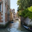 Royalty-Free Stock Photo: Side Canal  from the Grand Canal in Venice