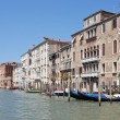 Cityscape from the Grand Canal in Venice — Stock Photo