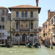 Cityscape from the Grand Canal in Venice — Foto de Stock