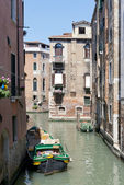 Small Canal from the Grand Canal — Stock Photo