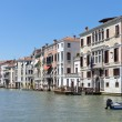 Cityscape from the Grand Canal in Venice — Stock Photo #11854162