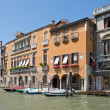 Cityscape from the Grand Canal in Venice — Stock Photo #11854425