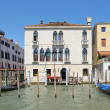 Cityscape from the Grand Canal in Venice — Stock Photo #11854445