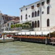 Cityscape from the Grand Canal in Venice — Stock Photo #11854464