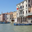 Cityscape from the Grand Canal in Venice — Stock Photo #11855371