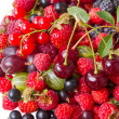 Heap different berries — Stock Photo #11594550