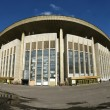 Royalty-Free Stock Photo: Olympic Stadium, known locally as the Olimpiyskiy or Olimpiski