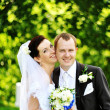 Bride and groom — Stock Photo #11219283