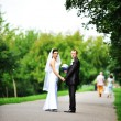 Groom and bride — Stock Photo #11524880