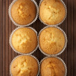 Six cupcakes - Foto de Stock  