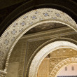 Стоковое фото: Arches of entrance. Room Two Sisters