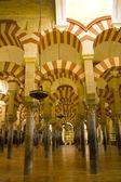 Mosque, in Cordoba, Spain — Stock Photo
