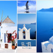 Royalty-Free Stock Photo: Set of summer photos in Santorini island, Greece