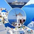 Set of summer photos in Santorini island, Greece — Stock Photo