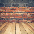 Background of grungy brick wall and old wooden floor — Stock Photo