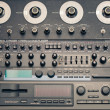 Stock Photo: Professional vintage audio equipment