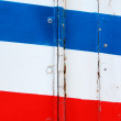 Photo: Flag colours