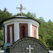 Dome of ortodox church in macedonia — Stock Photo