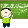 Royalty-Free Stock Vector Image: Cute back to school illustration