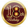 Golden 18 Th Birthday button.Vector — Stock Vector