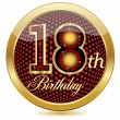Golden 18 Th Birthday button.Vector — Stock Vector #11149924