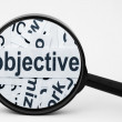 Stock Photo: Objective