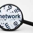 Network — Stock Photo #11349618