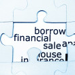 图库照片: Borrow financial sale