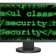 Security — Stock Photo #11769814