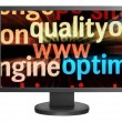 Monitor screen — Stockfoto