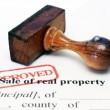 Sale of real property form — Stock Photo