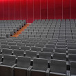 Empty hall of cinema - Stock Photo