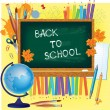 Back to school — Stock Vector #11564007