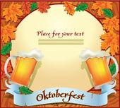 Banner Oktoberfest — Stock Vector