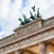Brandenburg gate in Berlin - 图库照片