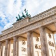 Foto Stock: Brandenburg gate in Berlin