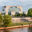 The Bundeskanzleramt, Berlin,,, — Stock Photo