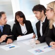 Royalty-Free Stock Photo: Group of business at the meeting