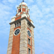 Clock tower in Tsim Sha Tsui , Hong Kong — Stock Photo