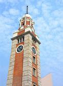 Torre do relógio em tsim sha tsui, hong kong — Fotografia Stock