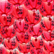 Red lanterns — Stock Photo #12016521