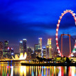 Singapore city by night - Stock Photo
