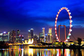 Singapore city by night — 图库照片