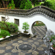 Stock Photo: Chinese garden
